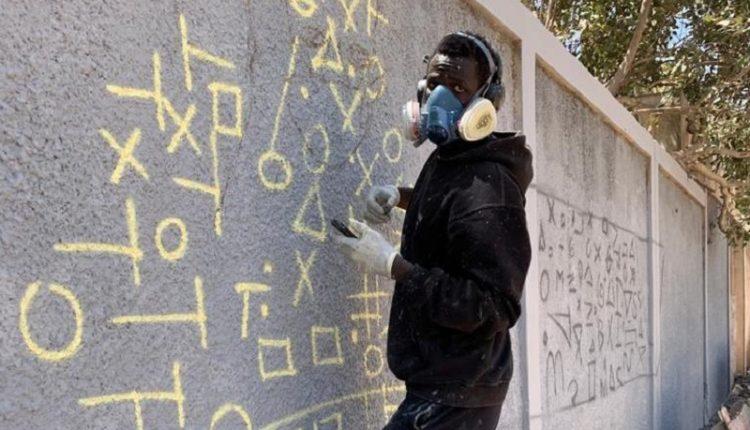 graffitis de RBS Crew à Dakar